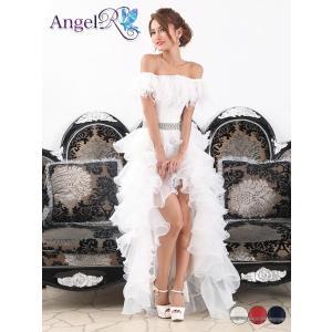 AngelR キャバ ドレス キャバドレス ナイトドレス ボリュームフリルオフショルダー前ミニロングドレス ドレス 二次会 花嫁 誕生日 バース dazzy