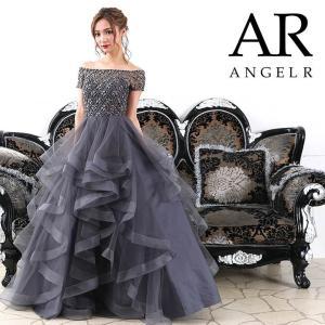 AngelR キャバ ドレス キャバドレス ナイトドレス オフショルプリンスラインAラインロングドレス ドレス 二次会 花嫁 誕生日 バースデー|dazzy