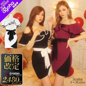 キャバ ドレス キャバドレス ワンピース 大きいサイズ S M L LL 3L バイカラー オフショル タイト ミニドレス 超ミニ 白 黒 ピンク|dazzy