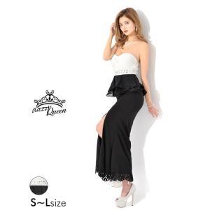 キャバ ドレス キャバドレス ワンピース ナイトドレス 大きいサイズ 大胆スリットペプラムタイトベアドレス S M L サイズ レディース 女性|dazzy