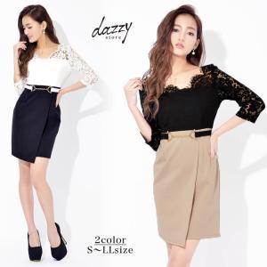 キャバ ドレス キャバドレス ワンピース 大きいサイズ レース袖付バイカラータイト ミニドレス S M L サイズ 黒 白 ピンク バイカラー シ|dazzy