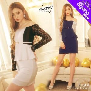 キャバ ドレス キャバドレス ワンピース 私服 大きいサイズ バイカラーオフショルペプラムタイト ミニドレス S M L ピンク 白 ベルトモチー|dazzy