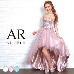 ドレス キャバ キャバドレス ワンピース AngelR ハートカット ビジュー メッシュ テールカット ロングドレス S 白 ラベンダー 青 無地 dazzy