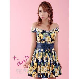 ドレス キャバ キャバドレス ワンピース an オフショルフラワープリントプリーツフレア ミニドレス Aライン ミニドレス フラワー 花柄 レデ|dazzy