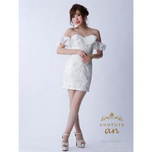 ドレス キャバ キャバドレス ワンピース couture an S M 2way 刺繍 レース フリル マーメイド ロング ドレス 白 黒 二次|dazzy