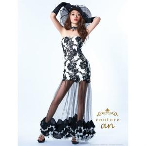 ドレス キャバ キャバドレス ワンピース couture an S M 2way 総刺繍レース チュール ロング ドレス 白 黒 バイカラー レ|dazzy