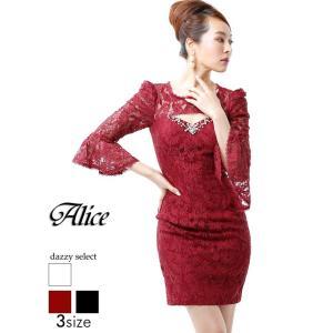 ドレス キャバドレス ワンピース 大きいサイズ Alice S M L サイズ 谷間ホールシースルース七分袖付きタイト ミニドレス 白 赤 黒|dazzy