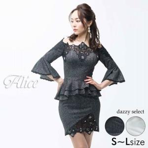ドレス キャバドレス ワンピース 大きいサイズ Alice S M L サイズ フラワープリントハイネックミディアムアンブレラ袖キャバドレス 黒|dazzy