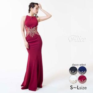 キャバ ドレス キャバドレス ナイトドレス Luxe Style 51701 ビジュー刺繍バックシースルーマーメイドロングドレス ドレス 二次会|dazzy