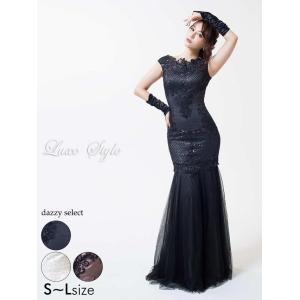 キャバ ドレス キャバドレス ナイトドレス Luxe Style スパンコールx刺繍マーメイドロングドレス ドレス 二次会 花嫁 誕生日 バース dazzy