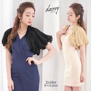 ドレス 結婚式 パーティードレス 大きいサイズ S M L レースライン入りワンカラーシフォンボレロ 羽織り 黒 ベージュ ストール 羽織物 シン|dazzy