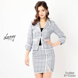 ドレス キャバ 2ピース パイピング ツイード タイト ミニ スーツ  ドレス ワンピース ミニドレス セクシー ナイトドレス キャバ ドレス キ|dazzy