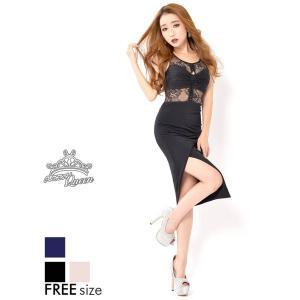 ドレス キャバ ワンピース シアー総レースラップタイトロングドレス キャバドレス|dazzy