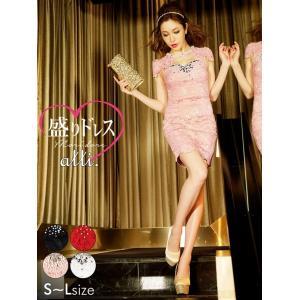 ドレス キャバ ワンピース 大きいサイズ SMLサイズ 大判フラワー総レース谷間ホールタイトミニドレス キャバドレス|dazzy