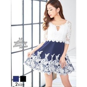 ドレス キャバ ワンピース S/Mサイズ 刺繍レース谷間見せ五分袖Aラインミニドレス キャバドレス|dazzy