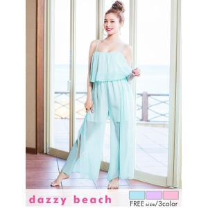 送料無料 キャバ ドレス キャバドレス ワンピース ロング スリット シフォンオフショルパンツドレス dazzybeach 紫 緑 ピンク ビーチウェア|dazzy