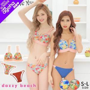 トロピカル柄バックリボンビキニ/水着【dazzy beach】[セクシー ビキニ水着 3点セット][S/M/Lサイズ][2018水着]|dazzy