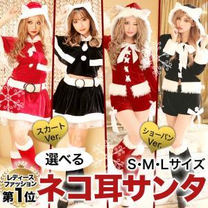 サンタコス S M L 選べるネコ耳サンタコスプレ 6点 3点セット dazzyサンタ クリスマス コスチューム 仮装 パーティー衣装 dazzystore|dazzy