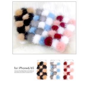 スマホケース iPhone6sカバー もこもこファーiPhone6ケース 6sケース iPhone6 iPhone6S アイフォンケース soft|dazzy
