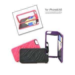 スマホ ケース 鏡 ICカード 入れ 付 iPhone 6 /6s 用 dazzy
