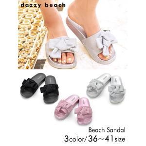 サンダル 靴 レディース ビーサン 厚底 大きいサイズ ラメ糸リボン付きサンダル ピンク シルバー 黒 36 37 38 39 40 41 daz|dazzy