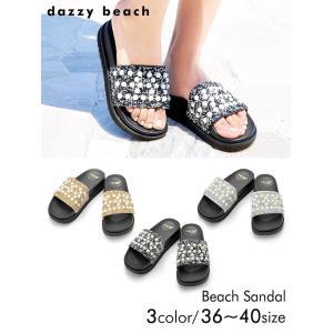 サンダル 靴 レディース ビーサン 厚底 大きいサイズ フェミニンパール付きサンダル ゴールド シルバー 黒 36 37 38 39 40 daz dazzy