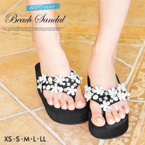 サンダル 靴 レディース ビーサン 厚底 6cm 大きいサイズ プチホワイトフラワー付ビーチサンダル ピンク 黒 XS S M L LL dazz|dazzy