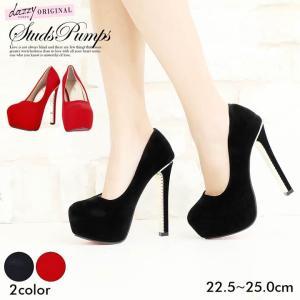 パンプス 靴 レディース キャバ 13cmヒール オリジナル スタッズ スエード パンプス 厚底 黒 赤 シンプル 無|dazzy