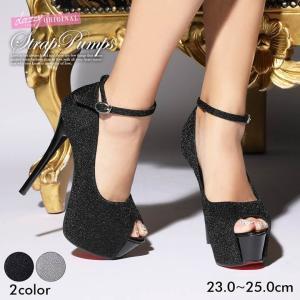 パンプス 靴 レディース キャバ 14cmヒール dazzyオリジナル ラメ グリッター メタリック ヒール パンプ|dazzy