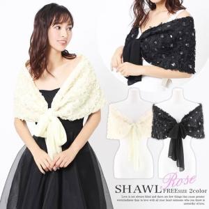 ドレス 結婚式 パーティードレス 立体 花柄 チュール ショール ボレロ アクセ 黒 アイボリー  シンプル 無地  natsu 羽織り 羽織物|dazzy