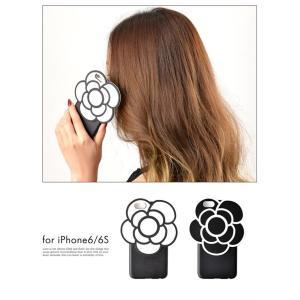 iPhone6sカバー カメリアモチーフ/アイフォンケース スマホ カバー /白 黒 dazzy