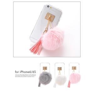 スマホケース iphone6カバー ビジュー付フリンジリアルフォックスファー付iphoneケース シンプル 無地 iPhone6 iPhone6S|dazzy
