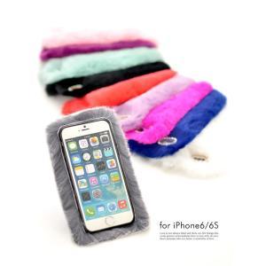 スマホケース iPhone6カバー iphone6S ビジュー リボン付ラビットファーiphoneケース シンプル 無地 iPhone6 iPho|dazzy