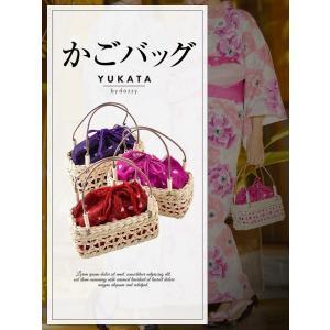 かごバッグ 浴衣 レディース レトロ 安い ゆかた YUKATA 和服 着物 女性浴衣|dazzy