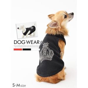 ドッグウェア クラウンデザインタンクトップドッグウェア/ホワイト レッド ブラック/S M/小型 犬用 服 dazzy