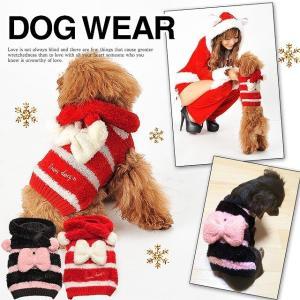 犬服 ワンちゃん用サンタさんウエア S/M/L  犬 服犬服 洋服 クリスマス サンタ dazzy
