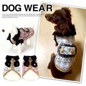 ドッグウェア ボア 付 ツイード Pコート 防寒 つなぎ カバーオール/ホワイト ピンク/S M/小型 犬用 服 dazzy