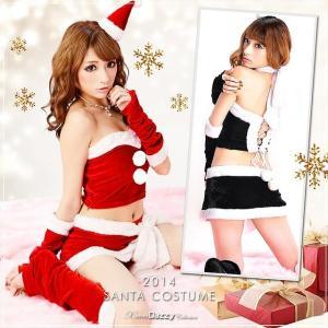 サンタ コスプレ Sexy巻きスカート風サンタ サンタ衣装 サンタコス サンタクロース クリスマス コスチューム 仮装|dazzy
