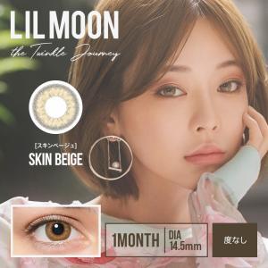 カラコン 度なし カラーコンタクト LILMOON リルムーン 2枚 両目 1ヶ月 マンスリー カラーコンタクトレンズ contactle|dazzy