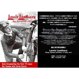 田中凛太郎with Derek Harris写真集 Lewis Leathers Wings,Wheels and Rock'n' Roll vol.1|dbms
