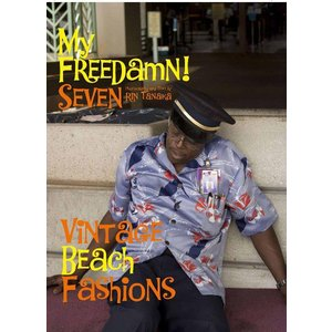 田中凛太郎写真集 My Freedamn! 7 【Vintage Beach Fashions】|dbms