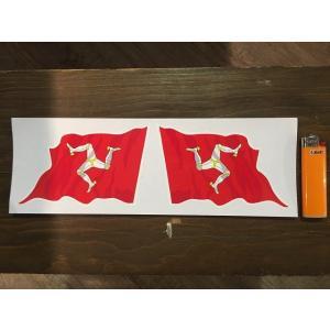 【ネコポス便発送可能】マン島ステッカー Isle of Man Wavy Flag Stickers #149|dbms