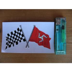 【ネコポス便発送可能】マン島ステッカー Isle of Man & Crossed Chequered Flag Sticker 103mm #84 英国輸入|dbms