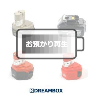 PS130 Power Pack Type2 [リサイクル]|dbtoner