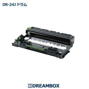 DR-24J ドラム 高品質リサイクル MFC-L2730DN・MFC-L2750DW・HL-L2330D・HL-L2370DN・HL-L2375DW・DCP-L2535D・DCP-L2550DW・FAX-L2710DN 対応 dbtoner