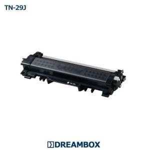TN-29Jトナー 高品質リサイクル   MFC-L2730DN・MFC-L2750DW・HL-L2330D・HL-L2370DN・HL-L2375DW・DCP-L2535D・DCP-L2550DW・FAX-L2710DN対応 dbtoner