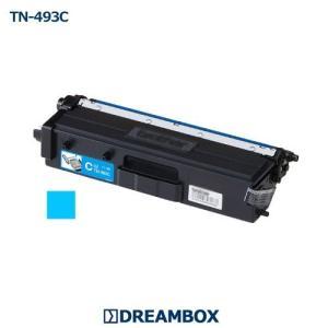 TN-493C シアントナー 高品質リサイクル MFC-L8610CDW/L9570CDW HL-L8360CDW/L9310CDW対応 dbtoner