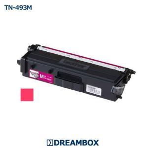 TN-493M マゼンタトナー 高品質リサイクル MFC-L8610CDW/L9570CDW HL-L8360CDW/L9310CDW対応 dbtoner
