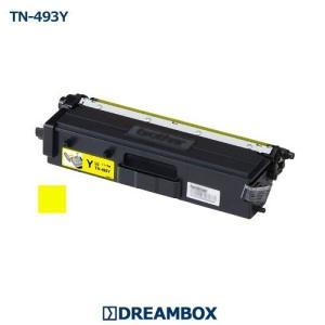 TN-493Y イエロートナー 高品質リサイクル MFC-L8610CDW/L9570CDW HL-L8360CDW/L9310CDW対応 dbtoner