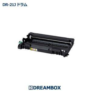 DR-21J 高品質リサイクルドラム   MFC-7340,MFC-7840W,HL-2140,HL-2170W等対応 dbtoner